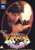 200px-Zamaana_Deewana
